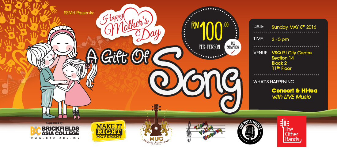 Gift of Song