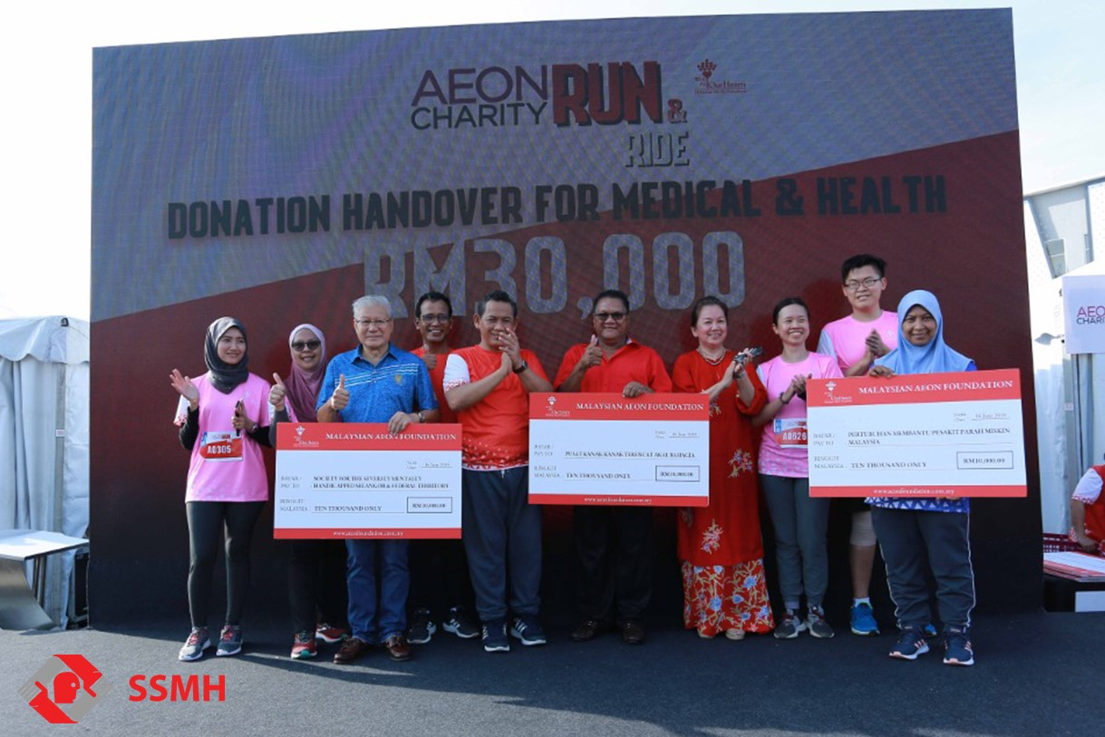 AEON Charity Run